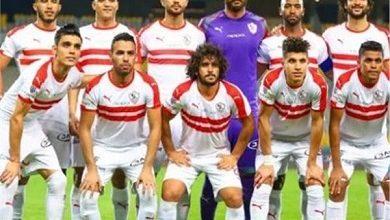 """Photo of بعثة الزمالك تتوجه إلى أبوظبي استعدادا لمباراة """"السوبر المصري"""" أمام الأهلي"""