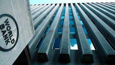 Photo of وفد من البنك الدولي يزور السودان لبحث سبل انخراطه في الأسواق العالمية