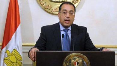 Photo of عاجل// الحكومة تعلق الاحتفالات بـ «الموالد» بسبب كورونا