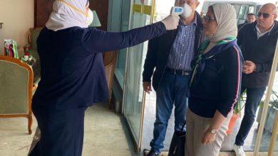 Photo of بعد عودتها من الصين.. بالصور وزيرة الصحة تجري فحص كورونا في مطار القاهرة