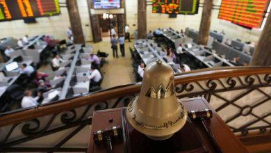 Photo of جلسة دامية.. البورصة تتراجع 7.3% والأسهم تخسر 33 مليار جنيه