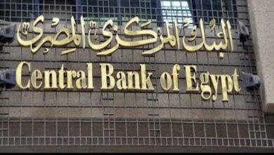 Photo of البنك المركزي المصري يصدر تعليمات للبنوك ب22 إجراء احترازيا لمواجهة كورونا