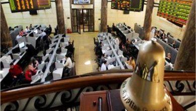 Photo of البورصة المصرية تربح 24 مليار جنيه في 10 دقائق ومؤشرها يقفز 5ر6%