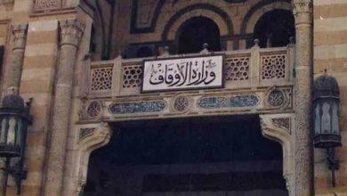 Photo of الأوقاف: المساجد مفتوحة أوقات الصلاة ولم يصدر أي توجيه بغلقها