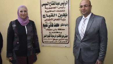 Photo of القباج تفتتح دار فاقدي الرعاية من كبار السن