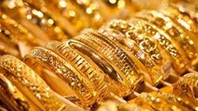 Photo of أسعار الذهب اليوم الأربعاء 11-3-2020