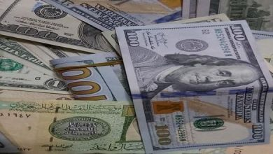 Photo of أسعار العملات الأجنبية اليوم الاثنين 16-3-2020