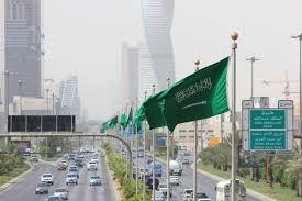 Photo of السعودية تعلن تسجيل 4 إصابات جديدة بفيروس كورونا