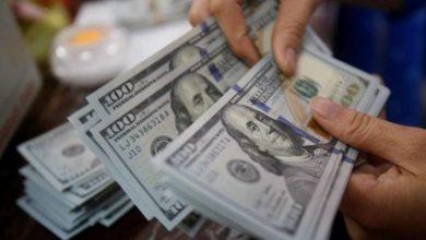 Photo of سعر صلاف الدولار اليوم الأربعاء 22-4-2020