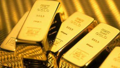 Photo of أسعار الذهب اليوم الإثنين 27-4-2020