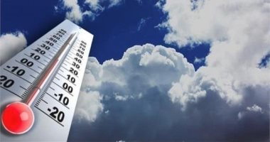 Photo of حالة الطقس المتوقعة غدًا الأربعاء 6-5-2020