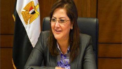 Photo of وزيرة التخطيط: الفترة الحالية فرصة لتوطين الصناعات المصرية