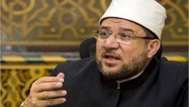 Photo of وزير الأوقاف يدعو لاغتنام رمضان في الذكر وقراءة القرآن والصلاة على النبي الحبيب