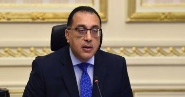 Photo of رئيس الوزراء: حظر تحرك المواطنين من التاسعة مساء حتى السادسة صباحا خلال شهر رمضان