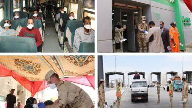 Photo of القوات المسلحة تواصل توزيع الماسكات الطبية على المواطنين مجاناً