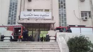 Photo of مدير مستشفى الشاطبي الجامعي: استمرار عمليات التعقيم لجميع المنشآت لمجابهة كورونا