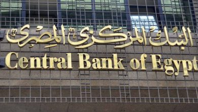 Photo of البنك المركزي: 67 مليون جنيه إجمالي حوالات وشيكات المشتراة بالبنوك في يناير الماضي