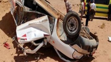 Photo of مصرع 4 أشخاص وإصابة 13 آخرين فى حوادث متفرقة بمركزين بسوهاج