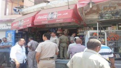 "Photo of ""تموين الإسكندرية"" تواصل تنفيذ حملاتها التموينية على الأسواق"