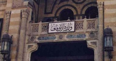 Photo of الأوقاف: إنهاء عضوية الدكتور عطا السنباطي من المجلس الأعلى للشئون الإسلامية