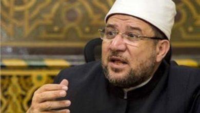 Photo of وزير الأوقاف: اعتقال الرويضاني يكشف الهزيمة النفسية للإرهابيين