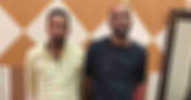 Photo of ضبط عاطلين بحوزتهما 6 آلاف قرص مخدر في الإسكندرية