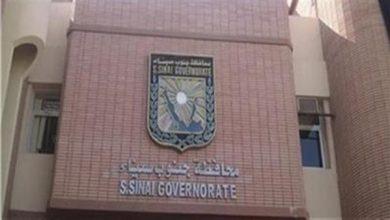 Photo of تشديد الإجراءات الاحترازية لمواجهة انتشار فيروس كورونا خلال أجازة عيد الفطر بجنوب سيناء