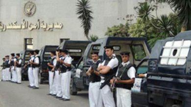 Photo of ضبط تشكيل عصابي تخصص في سرقة المتاجر في الاسكندرية