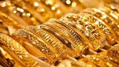 Photo of أسعار الذهب اليوم الثلاثاء 5-5-2020 في مصر