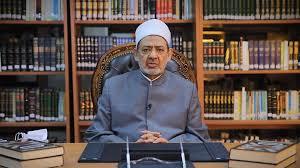 Photo of شيخ الأزهر: العمل الصالح هو المعيار الوحيد لتقييم الناس وليس الأشكال والمظاهر