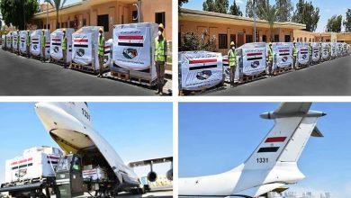 Photo of وصول طائرة المساعدات الطبية المقدمة من مصر إلى الكونغو الديمقراطية وزامبيا