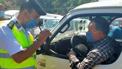 Photo of الداخلية: اتخاذ الإجراءات القانونية حيال ٢٥٣٧ سائقا لعدم التزامهم بارتداء الكمامات