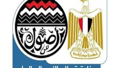 Photo of انطلاق المرحلة الثالثة من التحول الرقمي لشركات وزارة قطاع الأعمال العام