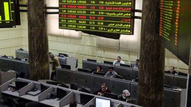 Photo of أداء متباين بمؤشرات البورصة في ختام التعاملات