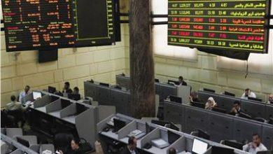 Photo of أداء متباين بمؤشرات البورصة المصرية في ختام التعاملات
