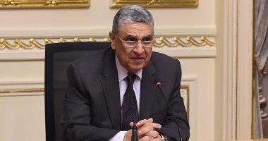 Photo of وزير الكهرباء يعلن شرائح استهلاك الكهرباء الجديدة للعام المال (2020 – 2021)
