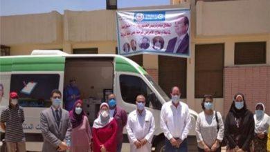 Photo of غدًا..انطلاق المبادرة الرئاسية لعلاج الأمراض المزمنة وغير السارية بالشرقية
