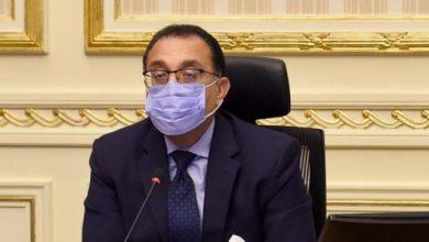 Photo of رئيس الوزراء يتابع ملف الإصلاح الهيكلي للجهاز الإداري للدولة