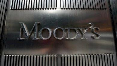 "Photo of ""موديز"" تخفض توقعاتها لبرميل النفط إلى 35 دولارا في 2020"