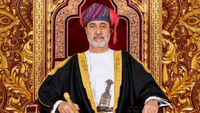 Photo of سلطان عُمان: غايتنا الأسمى حماية جميع من يعيش على أرضنا من مواطنين ومقيمين