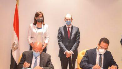 "Photo of وزيرا ""الهجرة"" و""الاتصالات"" يشهدان توقيع بروتوكول تعاون بشأن التحول الرقمي"