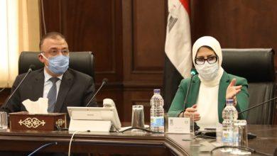 Photo of وزيرة الصحة تلتقي محافظ الإسكندرية لمتابعة خطة مواجهة كورونا والوقوف على آخر المستجدات