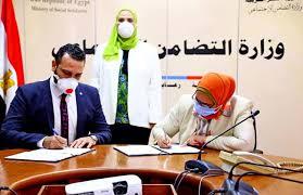 Photo of وزارة التضامن: تطبيق أول تجربة للجمع بين أطفال وكبار بلامأوى في مكان واحد