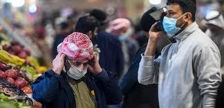 Photo of الصحة العراقية: ارتفاع إصابات كورونا في الآونة الأخيرة متوقع