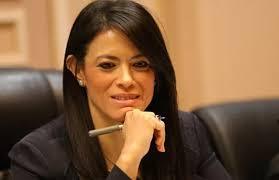 Photo of وزيرة التعاون الدولي: البنك الأوروبي لإعادة الإعمار يمنح مصر جائزتين في مجال الاستدامة لعام 2020
