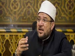 Photo of وزير الأوقاف الدكتور محمد مختار جمعة