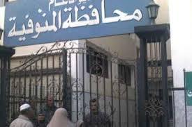 Photo of محافظ المنوفية: تشكيل لجان للمرور على المباني الجاري تنفيذها للتأكد من مطابقتها