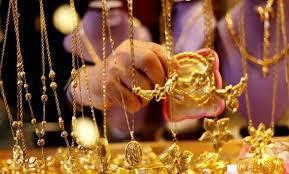 Photo of الذهب يرتفع عالميا قرب أعلى مستوى في 7 أعوام