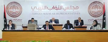 Photo of مجلس النواب الليبي: تدخل تركيا يسعى لتحويل ليبيا لساحة حرب إقليمية
