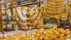 Photo of تراجع أسعار الذهب العالمية مع هدوء الطلب على الملاذات الآمنة